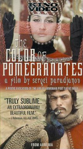 The Color of Pomegranates - Sayat Nova